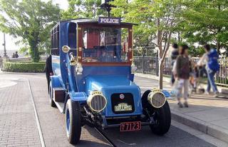 ディズニーシー 自動車 1 ブログ用.png